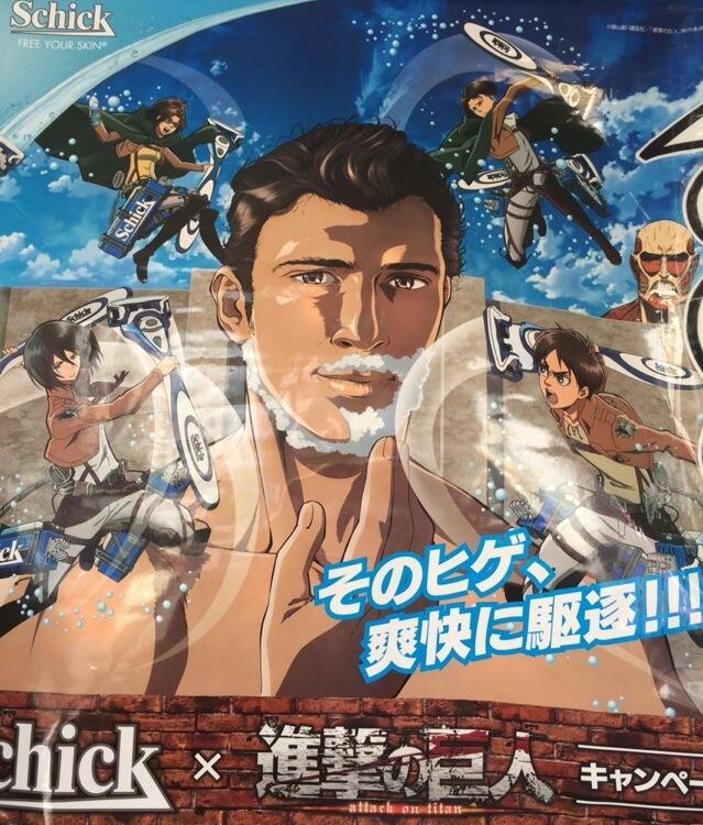 Attack on Titan Razor advertisement