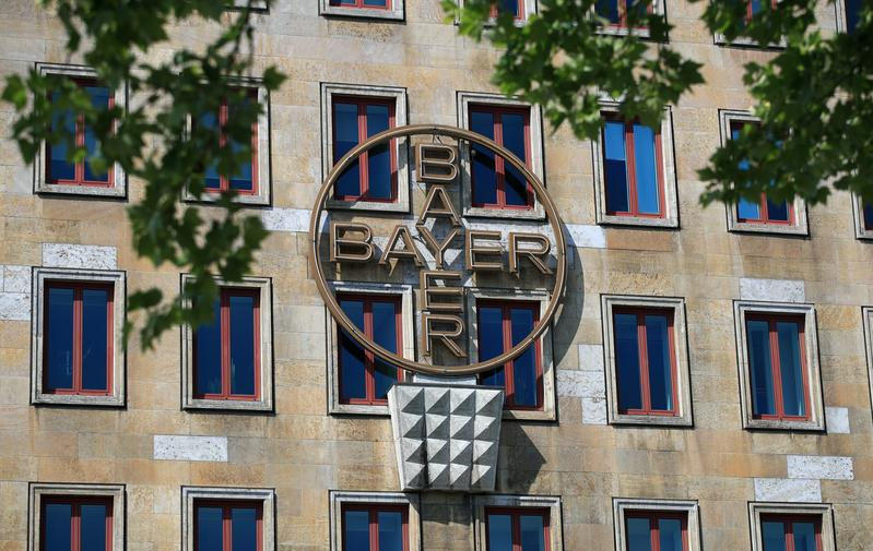 Bayer to cut more than 1.5 billion euros in costs – Reuters UK